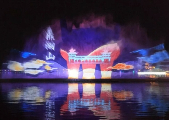 China Amazing Water Effect Light Projector , Digital Water Screen Movie For Square factory