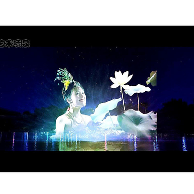 China PC Control Type Water Screen Projection Movie Show Large Scale Custom Design factory